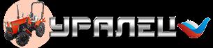 Уралец – Минитрактора и навесное оборудование